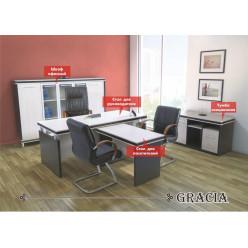 Кабинет для руководителя GRACIA